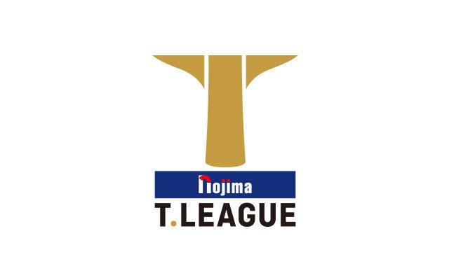卓球のTリーグ 2020-2021シーズン 2021年2月 試合スケジュール決定
