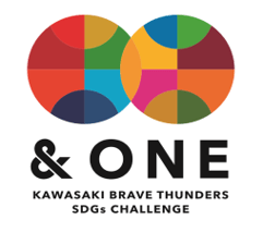 企業・法人向け「川崎企業の取組事例に学ぶSDGs」無料フォーラム開催のお知らせ