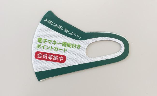 抗ウイルスマスクイメージ(販促)