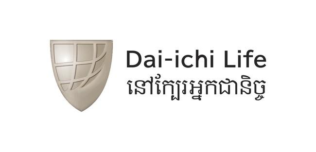 第一生命カンボジア ユニフォームスポンサー契約締結のお知らせ