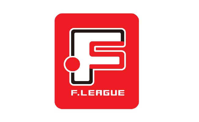 Fリーグ2020-2021 ディビジョン1 代替日決定のお知らせ(湘南vsすみだ・大阪vsすみだ)