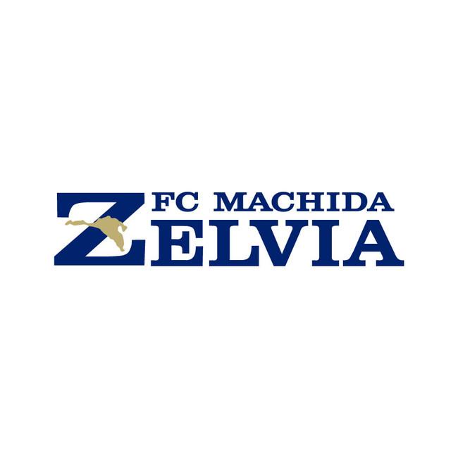 個別指導塾フォルテはJ2リーグ  FC町田ゼルビアのオフィシャルクラブパートナーとして契約いたしました!