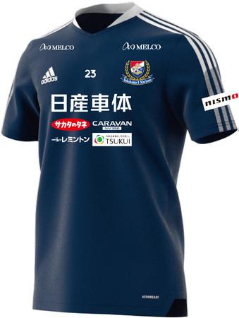 横浜F・マリノスのトップチーム公式トレーニングウェア