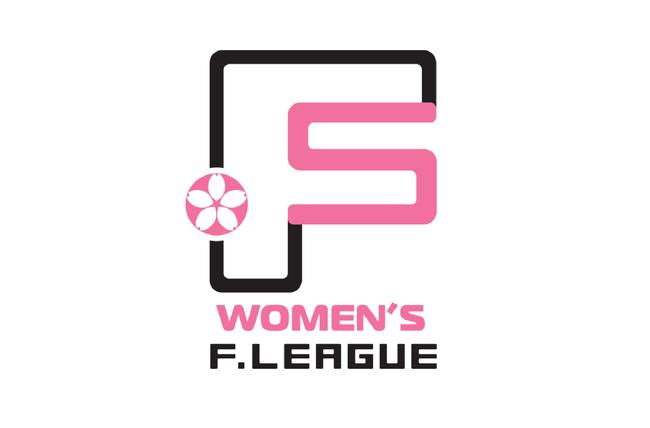 日本女子フットサルリーグ2020-2021 代替日決定のお知らせ(府中vs宇部・神戸vs流経大)