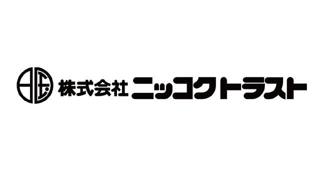 株式会社ニッコクトラスト サポートカンパニー契約締結(継続)のお知らせ