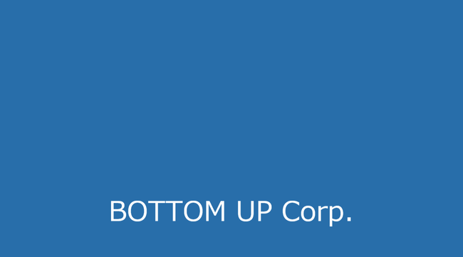 株式会社BOTTOM UP