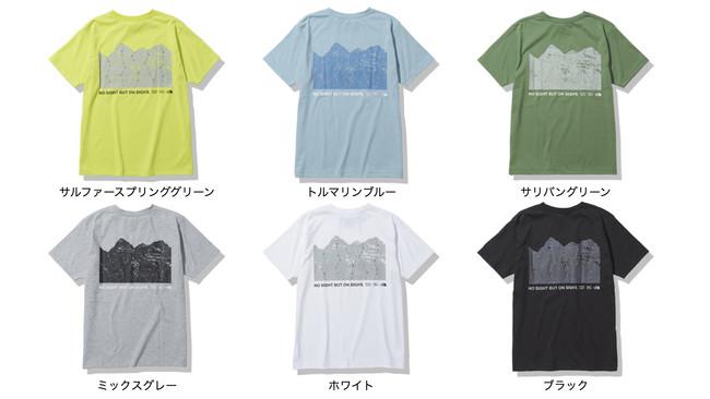 アウトドアクライミングがモチーフ!THE NORTH FACEからNPO法人モンキーマジックサポートTシャツが登場!