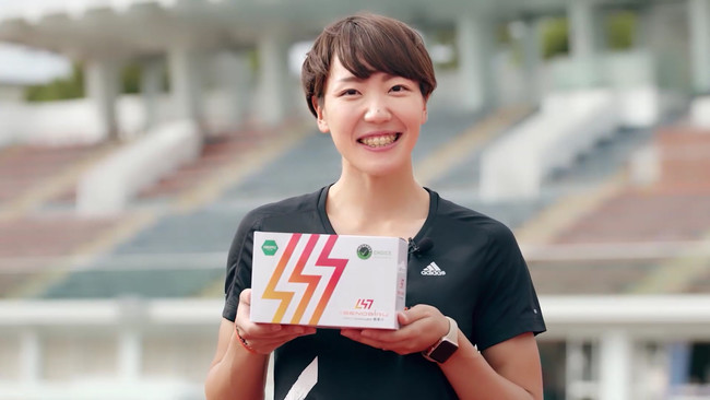陸上女子100mハードル日本記録保持者・寺田明日香選手が出演する、ジュニアアスリート応援サプリメント「DR.SENOBIRU(ドクターセノビル)」のPV・CM映像を公開