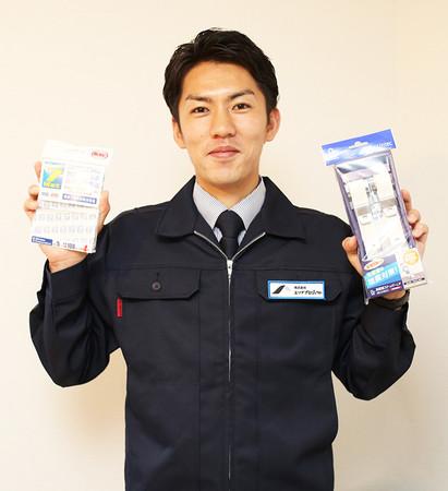 株式会社エリアプロジェクト 代表取締役 小杉 駿介
