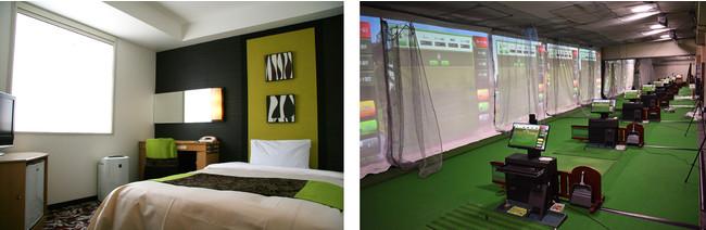 <ニューオータニイン東京(大崎)>2種プログラムから選べる「宿泊ゴルフプラン」