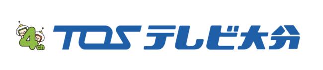 株式会社テレビ大分