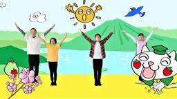 お孫さんや家族みんなで踊ろ! 幅広い世代で介護予防を図れる「ウイズまごダンス」を栃木県が作りました。