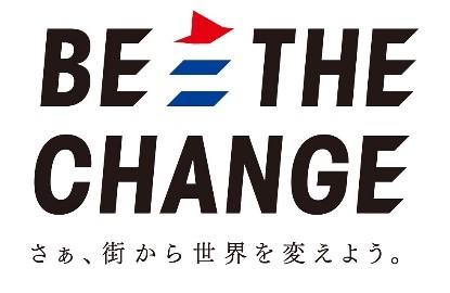 「スポーツの力」を活用した街づくり 第20回「三井不動産スポーツアカデミー for TOKYO 2020」 ~東京2020オリンピック・パラリンピックのムーブメント~