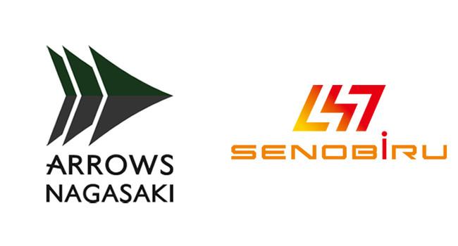元サッカーU-17 日本代表監督・吉武博文氏がGMに就任したアローズナガサキとジュニアアスリートを応援する「SENOBIRU」が「APP MAXIMUM PARTNER」契約を締結