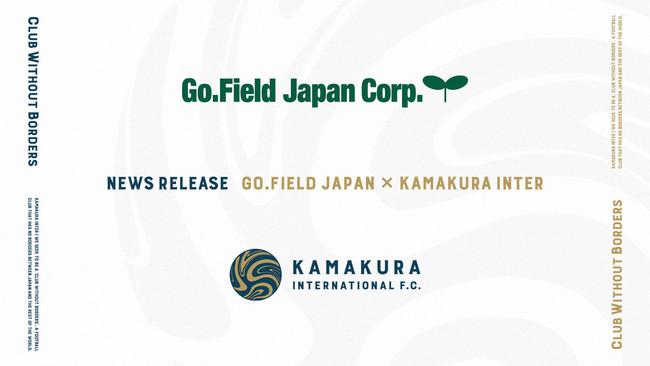 「株式会社ゴーフィールドジャパン」様とパートナーシップ契約締結のお知らせ