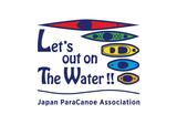 【パラカヌー】〈リリース〉東京2020パラリンピック日本代表推薦選手について