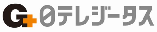 ~全英への道~ミズノオープン2021を日テレジータスで生中継中心に放送!