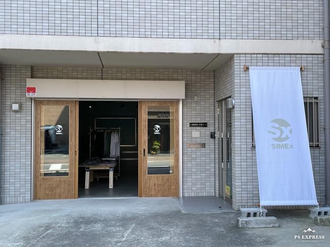 新しい形の展示会と店舗の可能性を探求する、「SIMExコンセプトショップ大阪」が、2021年6月2日(水)大阪市内にオープンし、中小モノづくりスポーツメーカーが大阪の地に集結。