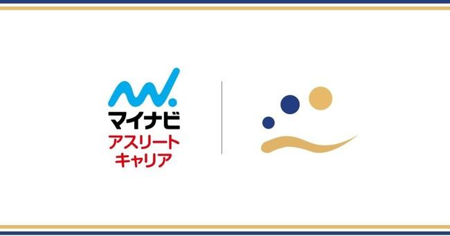 江ノ電沿線からJリーグを目指す『江の島FC』、株式会社マイナビとパートナーシップ契約を締結