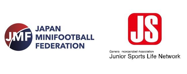 日本ミニフットボール協会とジュニアスポーツライフネットワークの業務提携について