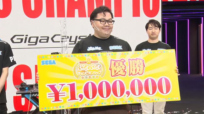 セガ公式eスポーツプロ大会「ぷよぷよチャンピオンシップ SEASON4 STAGE1」優勝はlive選手!