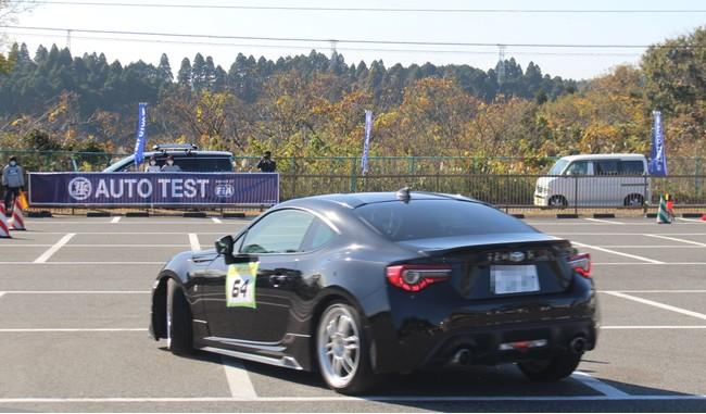 【JAF千葉】いつものマイカーでモータースポーツに挑戦「オートテストin長柄町」