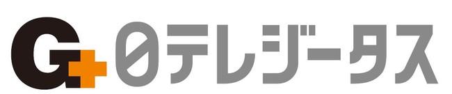 元木ヘッドコーチ、阿部二軍監督、二岡三軍監督がドラフトで巨人軍を3チームに分けて行う「対抗戦」をCS放送 日テレジータスで7/21(水)緊急生中継!!