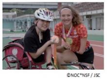 東京2020パラリンピック競技大会開催目前企画!オランダ大使館が共生社会を目標とする参加型オンラインイベントを開催『Game Changer~パラスポーツで社会を変える~』 8月19日(木)16時より