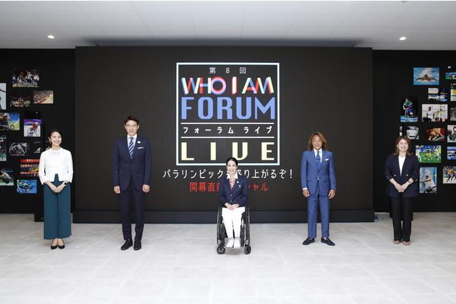 東京パラリンピック開幕直前!WOWOWが「第8回WHO I AM フォーラムLIVE」を開催!