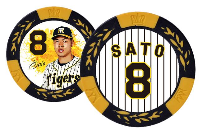 表面は選手の写真、裏面は背番号のデザイン
