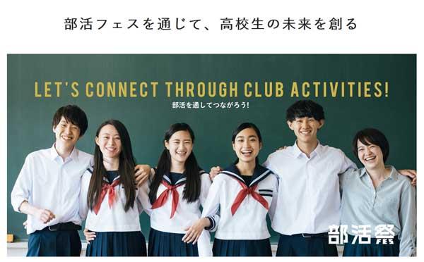 【採用・京都】第2回餃子を食べる説明会!会社近くの美味しい「餃子」を食べる会社説明会します。