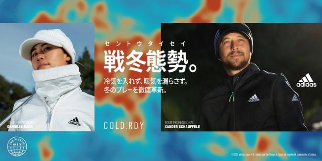 """""""戦冬態勢""""で冬のゴルフに備える寒さ対策の最高峰テクノロジーを搭載した高機能アパレル・アクセサリーサステナブル仕様の""""COLD.RDY"""" 2021年秋冬コレクション 登場"""