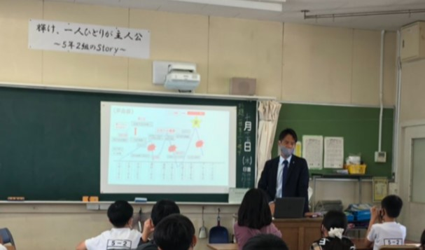 【サッカー/J1・アビスパ福岡】2021年度『アビスパ福岡 心の教育プロジェクト』開催のお知らせ