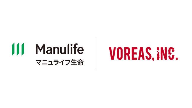 マニュライフ生命とプロバレーボールチーム運営のVOREASがオフィシャルトップパートナー契約を締結