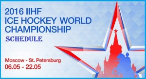 IIHF Ice Hockey World Championship 2016 Schedule (Released)
