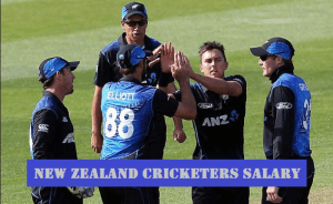 New Zealand Cricketers salary [2017 latest contract & income source]