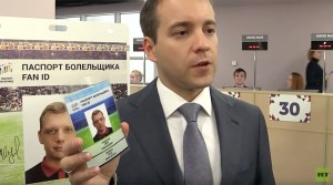 Russia planning to originate 130 centers of fan-ID during FIFA World Cup