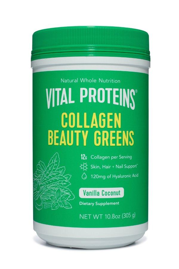 Collagen Beauty Greens