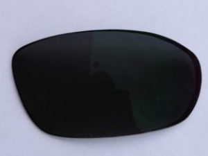 4c4845c10 Transitions Drivewear – This is a polarized Transition lens specifically  designed to fully darken behind your car windshield.