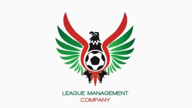 Photo of LMC fines El-Kanemi over field encroachment in game against Nasarawa