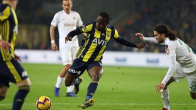 Photo of Victor Moses' Fenerbahce risk drop after points lose
