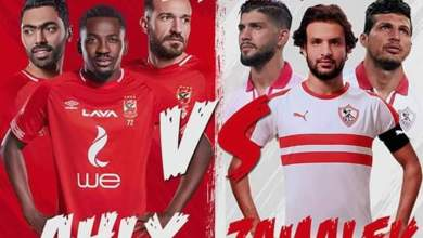 Photo of Ajayi poster boy as Zamalek host Al-Ahly in Cairo derby where only 30 fans are allowed in an 80,000 capacity stadium and an invited Romanian ref. Stefan Kovacs will be in charge