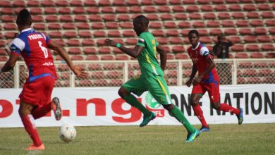 Photo of Kano Pillars end Kada City winning streak with their first away win in three years