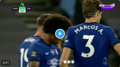 Photo of VIDEO: Willian scores brilliant free kick for Chelsea against West Ham