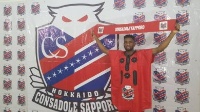 Photo of Ex-Akwa United striker seals multimillion dollar J-League transfer