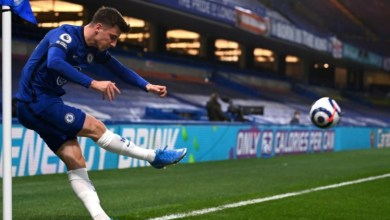 Photo of Mason Mount becomes 11th Chelsea academy graduate to win Men's Player of the Year