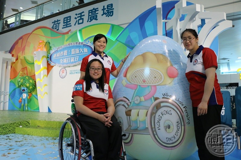 008-20160828paralympic
