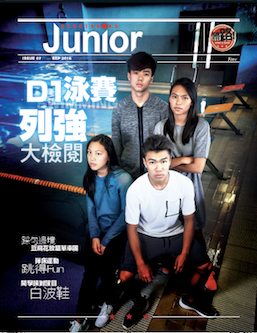 junior_issue7_1