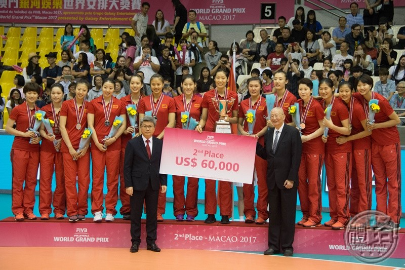 Volleyball_fivbmacao_20170716-023