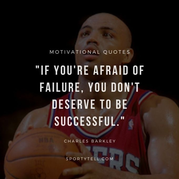 Inspirational & Motivational Quotes By Charles Barkley